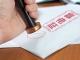 中國公證、國際公證 Notary Public,一站式全球公證服務
