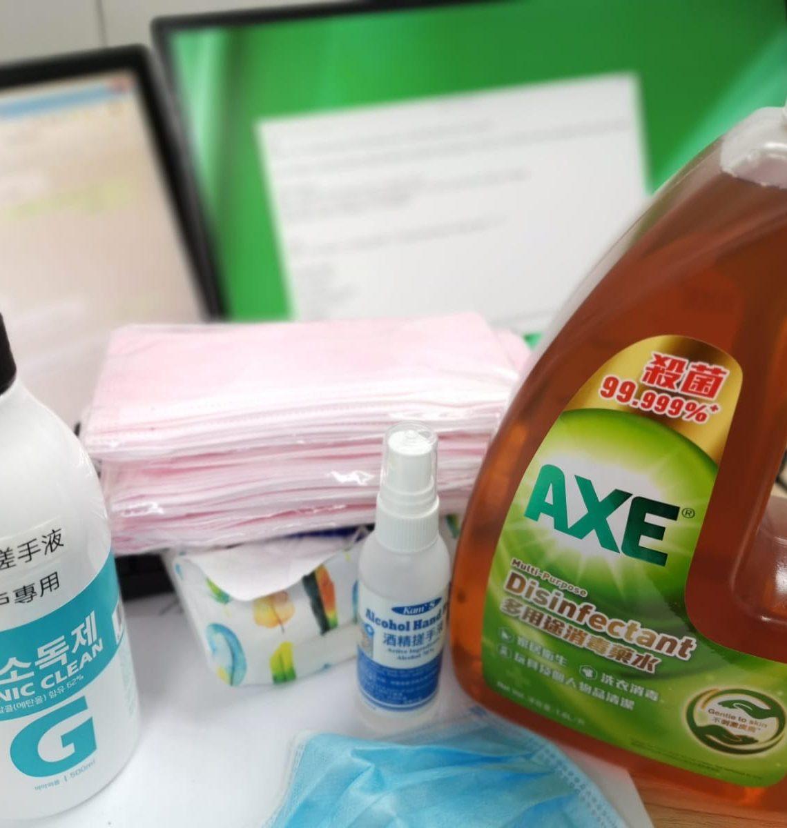 保持辦事處環境清潔衛生